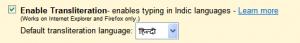 transliteration