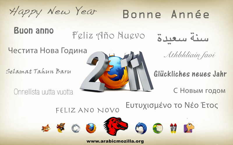 happy new year 2011 from arabic mozilla community author